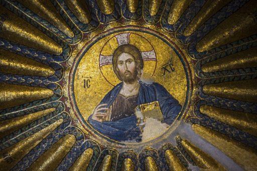 Mosaïque byzantine représentant Jésus dans l'église Saint-Sauveur-in-Chora à Istanbul